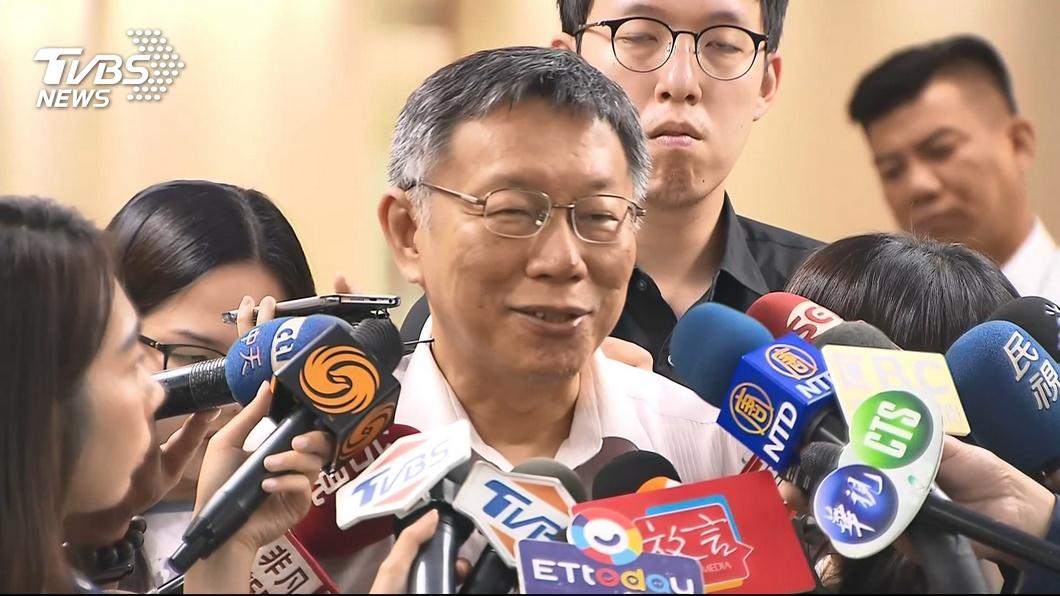 圖/TVBS資料畫面 國民黨初選韓國瑜勝出 柯文哲:現在要開始認真想了