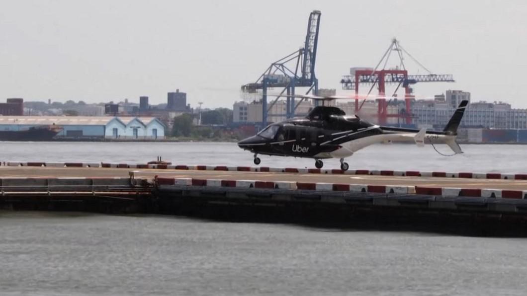 圖/ 翻攝自Le Parisien Uber推直升機共乘 曼哈頓到機場僅30分