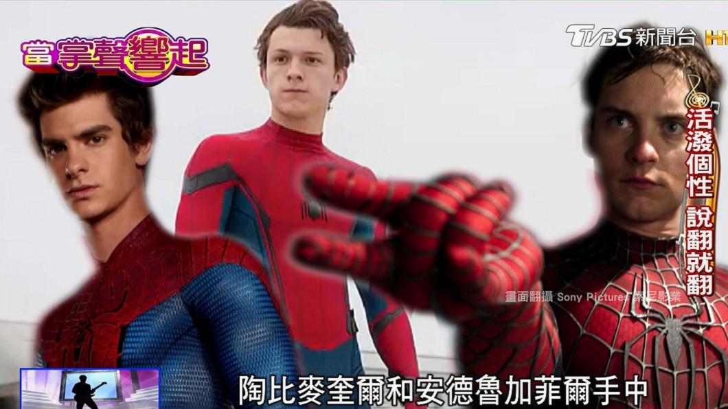 圖/翻攝自Sony Pictures 索尼影業 史上最年輕蜘蛛人 湯姆好身手翻滾出名