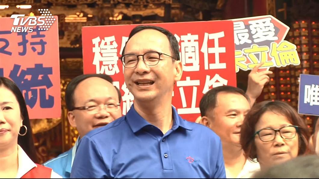圖/TVBS資料畫面 禿漢是否合體造勢? 朱立倫:中華民國粉隨時會合體
