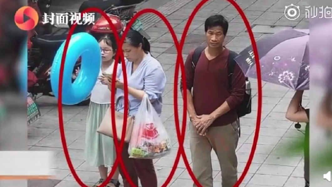 女童被家中2名房客(1男1女)帶走後就失蹤。圖/翻攝自微博