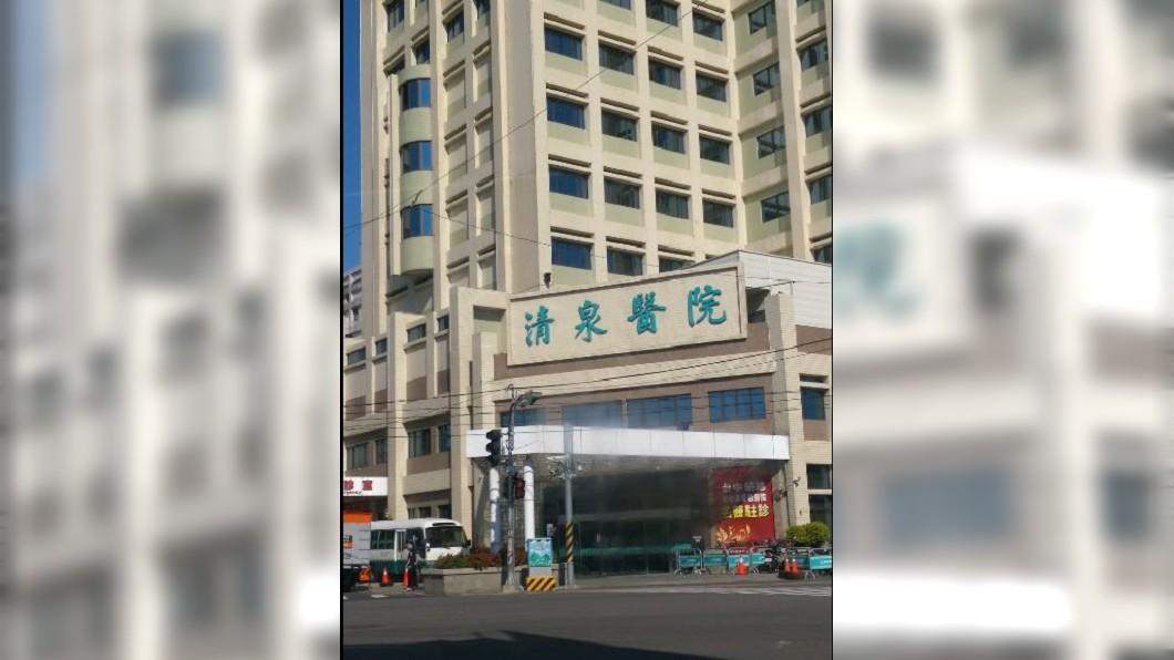 台中市的清泉醫院日前發生暴力事件。(圖/翻攝自Google Map) 醫師多詢問病情「起肚爛」 前科男出拳把人打到腦震盪