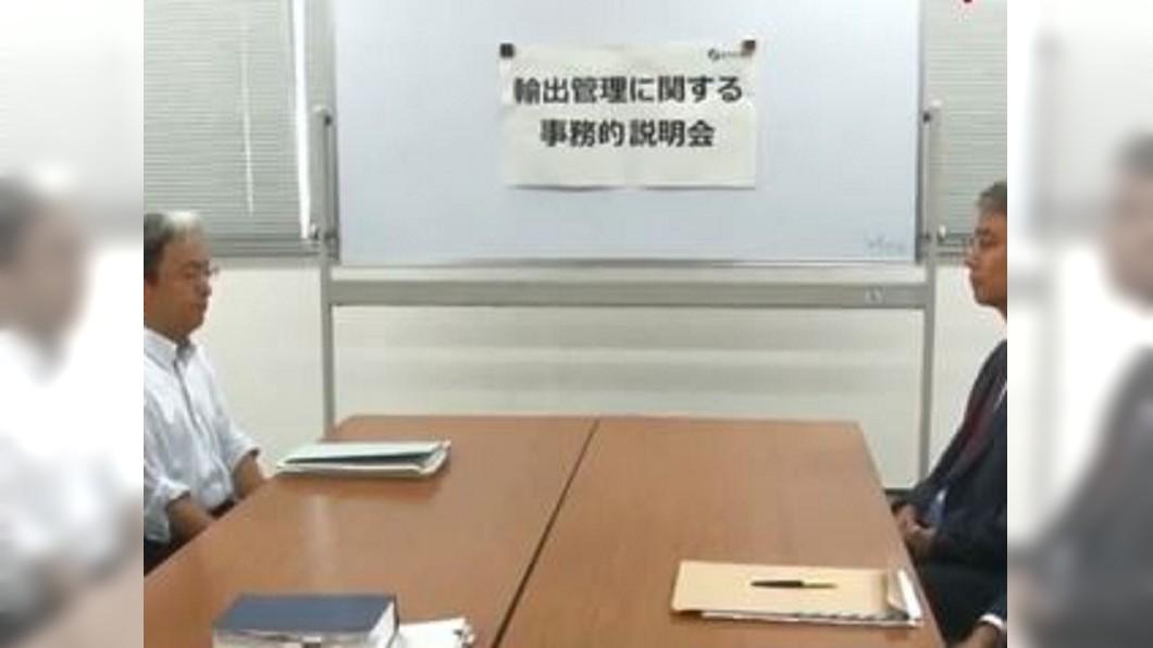 圖/翻攝自arirang news 日韓貿易戰協商會議室 髒亂像倉庫南韓氣炸