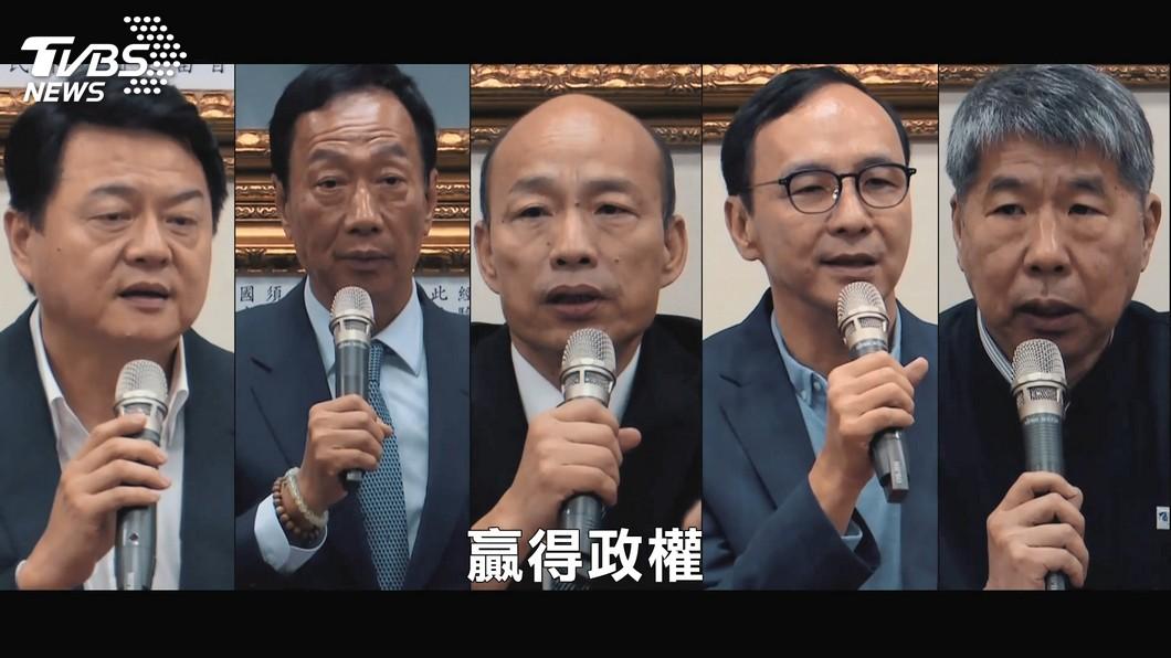 國民黨的2020黨內初選結果,將於15日上午11時公布。(圖/TVBS) 藍營初選民調11時公布 支持者憂心:恐是黨分裂開始