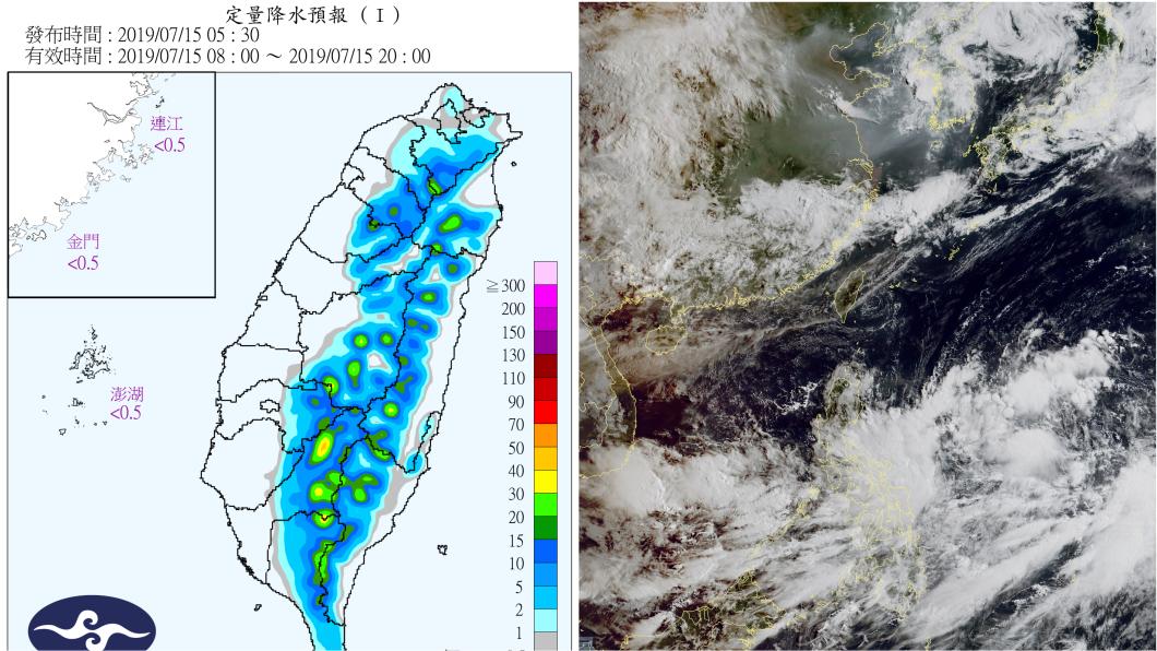 目前菲律賓東方海面上的低氣壓,不排除未來發展成輕颱「丹娜絲」,屆時可能會為東半部、南部地區帶來降雨。圖/中央氣象局