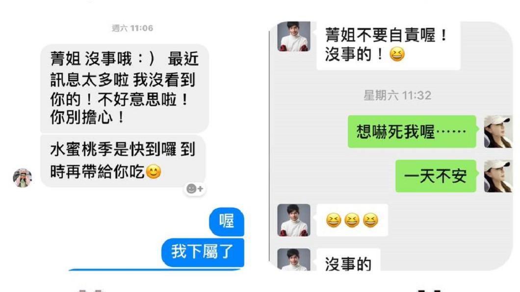 圖/翻攝自利菁臉書