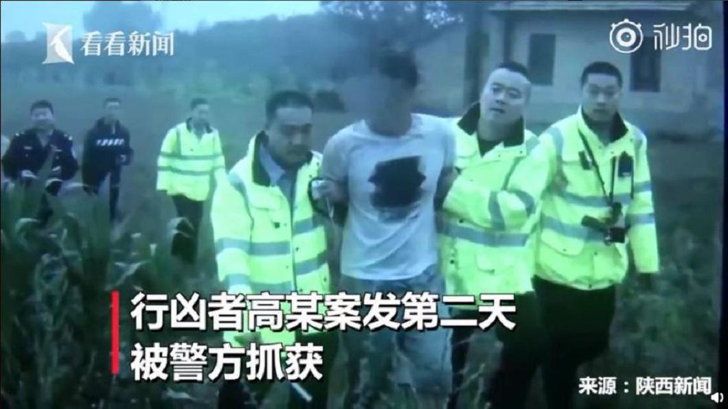 警方追查後順利將砍人男子逮捕歸案。(圖/翻攝自微博)