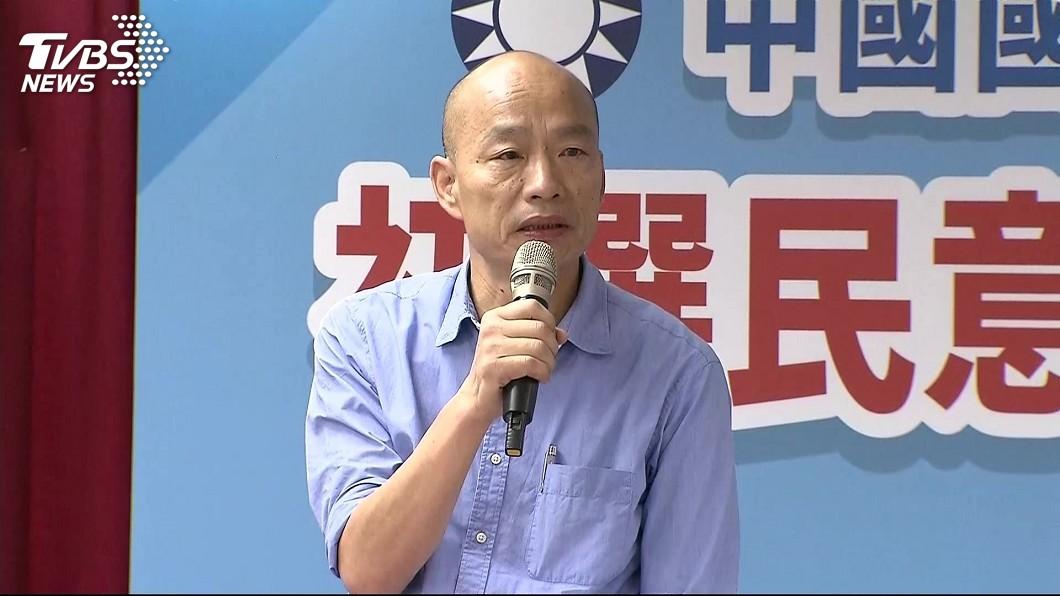 圖/TVBS資料畫面 盼找郭台銘溝通!韓國瑜:2020國民黨若輸「恐瓦解」