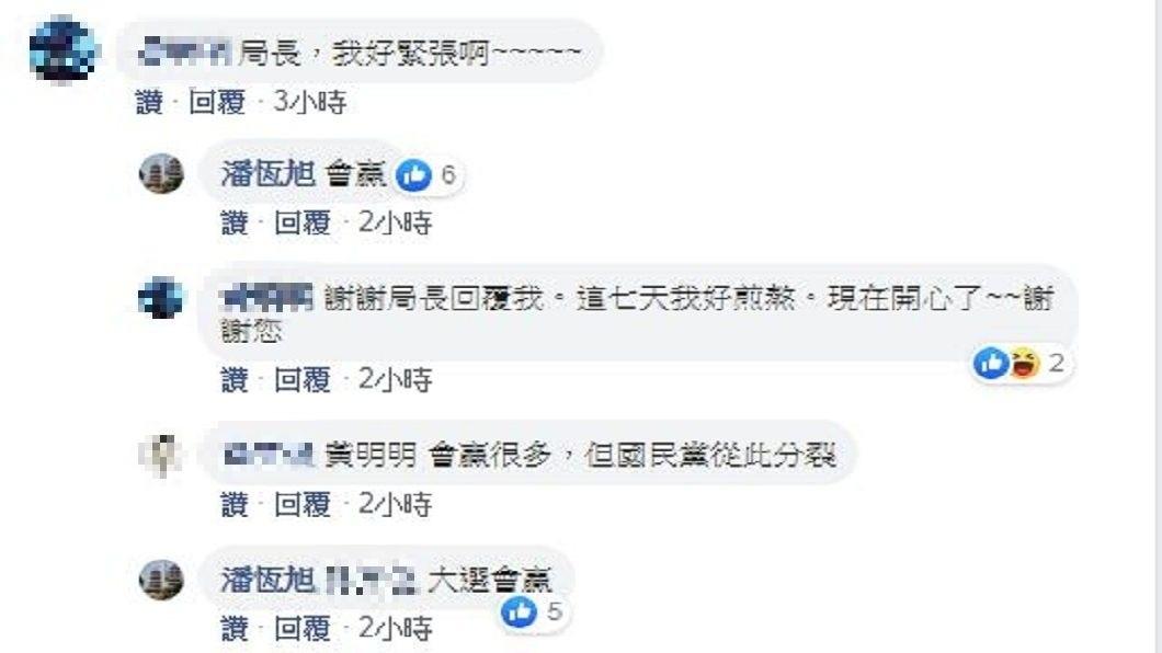 在初選民調公布之前,潘恆旭就回應韓粉會贏,甚至更說大選會贏。(圖/翻攝自潘恆旭臉書)