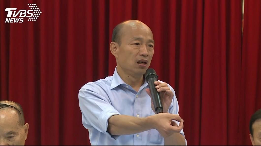 國民黨將由高雄市長韓國瑜代表參選2020總統大位。(圖/TVBS) 韓國瑜「鬼扯蛋的政治人物下台」 名嘴:韓須負團結責任