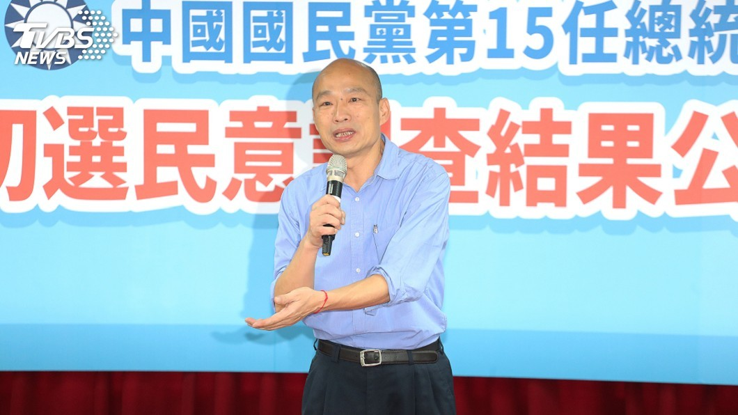 圖/中央社 國民黨全代會後 韓國瑜將請益藍縣市長