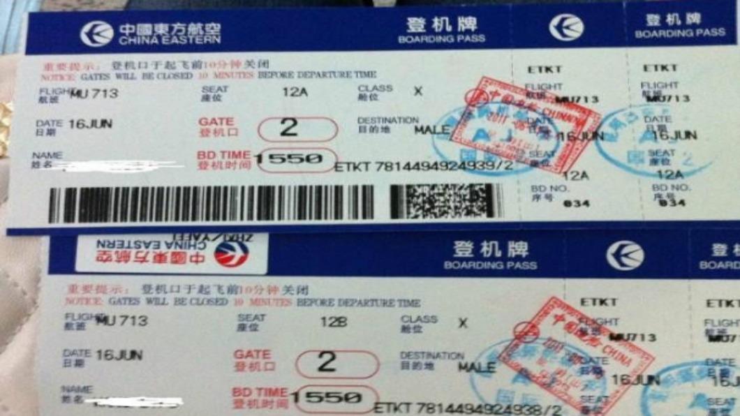 示意圖/翻攝自 百度百科 暑假旅遊旺季到 中國大陸「二孩遊」盛行