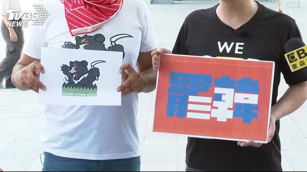 民間團體發起罷免高雄市長韓國瑜行動。(圖/TVBS資料畫面) 罷韓要花8千萬!高市府不想動「保命錢」:只好舉債