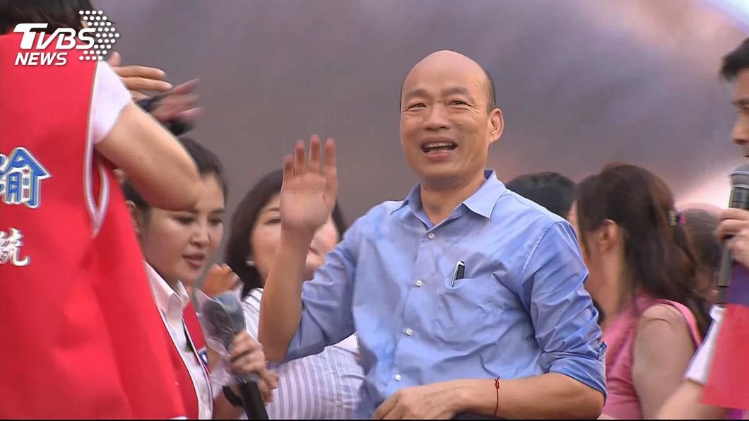 國民黨總統參選人韓國瑜。圖/TVBS資料照 稱韓國瑜將贏90萬票 謝龍介:沒贏三都各發9百份雞排