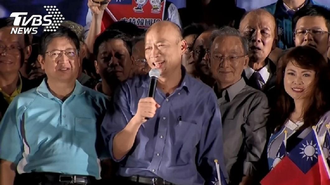 圖/TVBS資料照 力爭帶職參選!韓國瑜甜喊:永遠跟高雄市民在一起