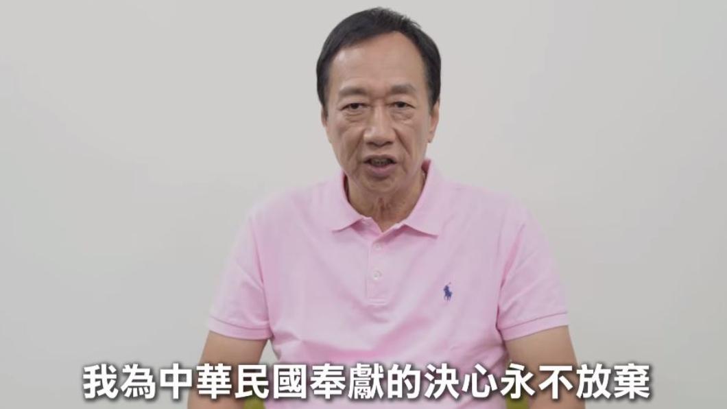 翻攝/郭台銘臉書影片