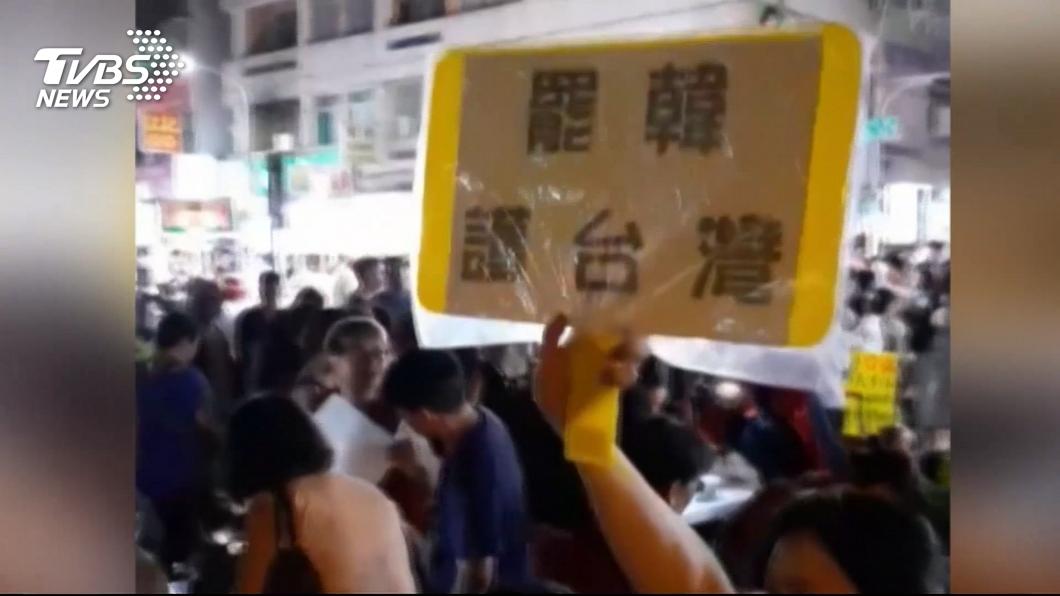 圖/TVBS 罷韓又被嗆! 夜市宣傳婦嗆「吃飽撐著」