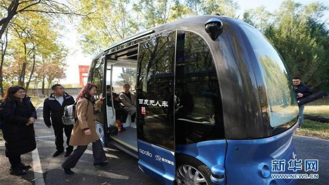 圖/自動駕駛巴士 翻攝自 新華網