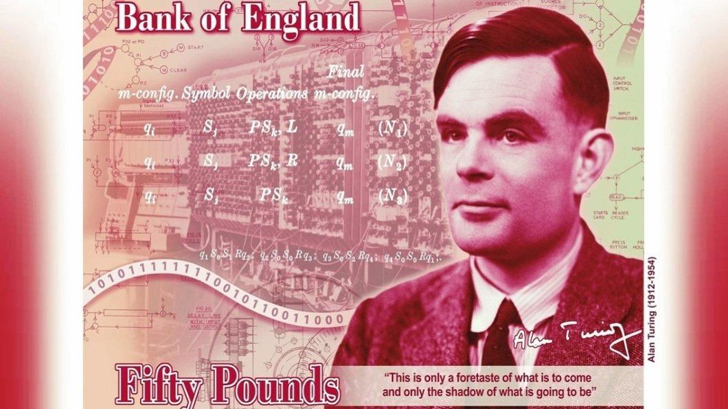 圖/翻攝自 英格蘭銀行 二戰解德軍密碼天才 登50英鎊肖像人物