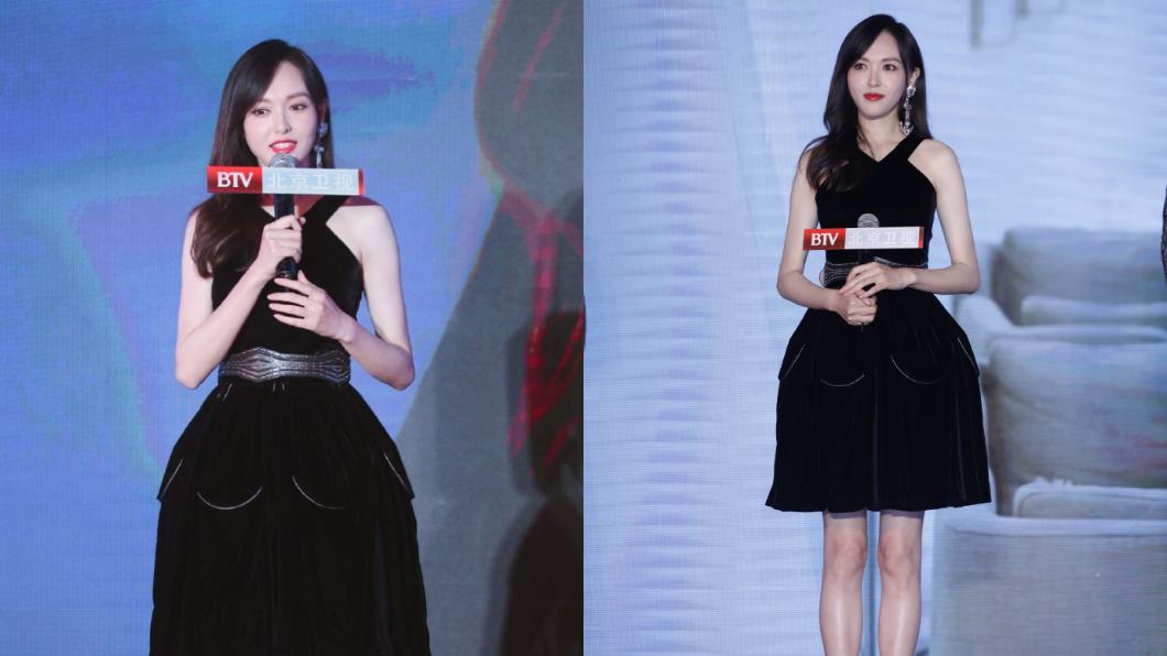 唐嫣今日出席新戲發表會,身材仍保持得很好。圖/翻攝自微博
