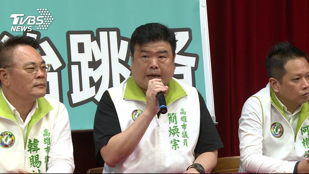 圖/TVBS 罷韓又遇嗆! 綠議員:韓選總統有助罷免