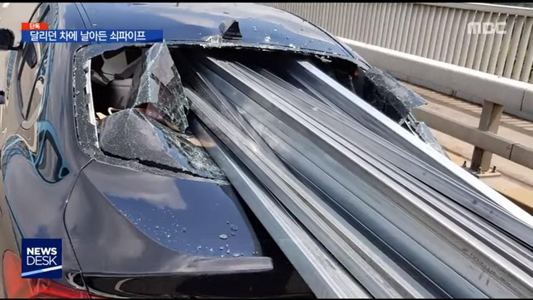 圖/翻攝自 MBCNEWS YouTube 貨車急煞!數十根鋼條射穿轎車 副駕駛座遭爆頭