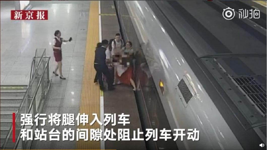 大陸一名女子遲到沒趕上高鐵,不但硬闖還把腳伸入月台和列車的縫隙企圖阻擋發車。(圖/翻攝自微博) 女遲到翻越高鐵閘門 腳插入月台列車縫隙阻擋發車