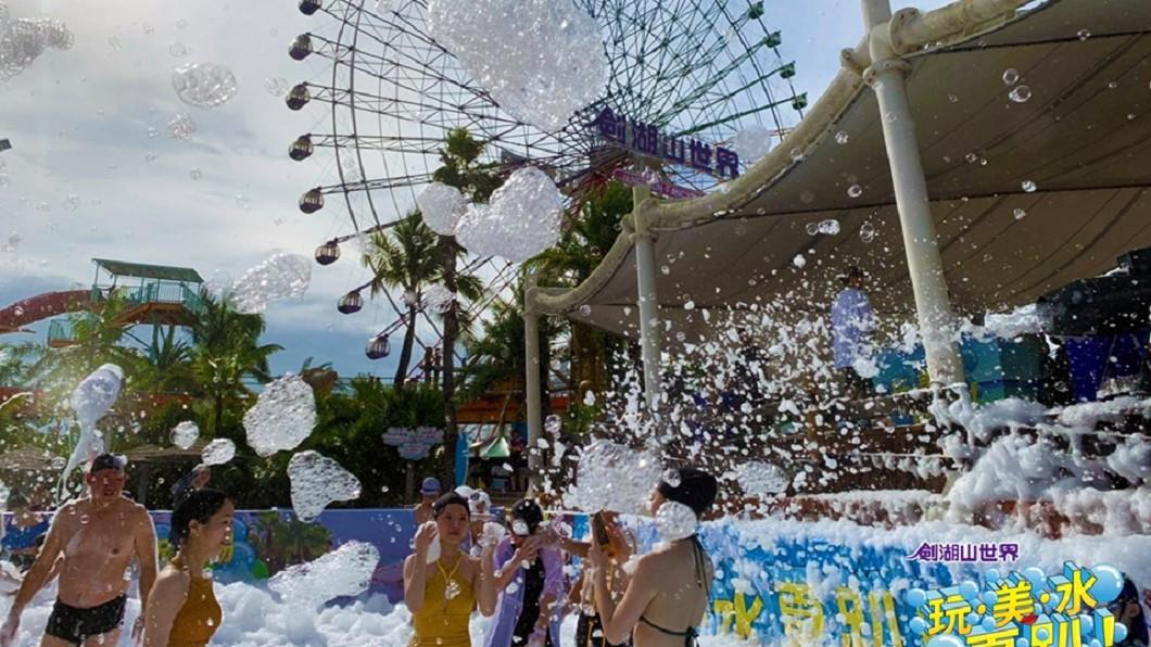 泡泡趴吸引許多人特地前來。圖/翻攝劍湖山世界臉書