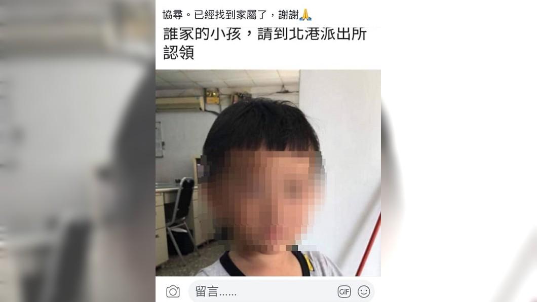 圖/翻攝雲林縣警察局北港分局臉書 2歲男童偷溜出門 媽睡醒滑臉書嚇傻「兒子不見了」