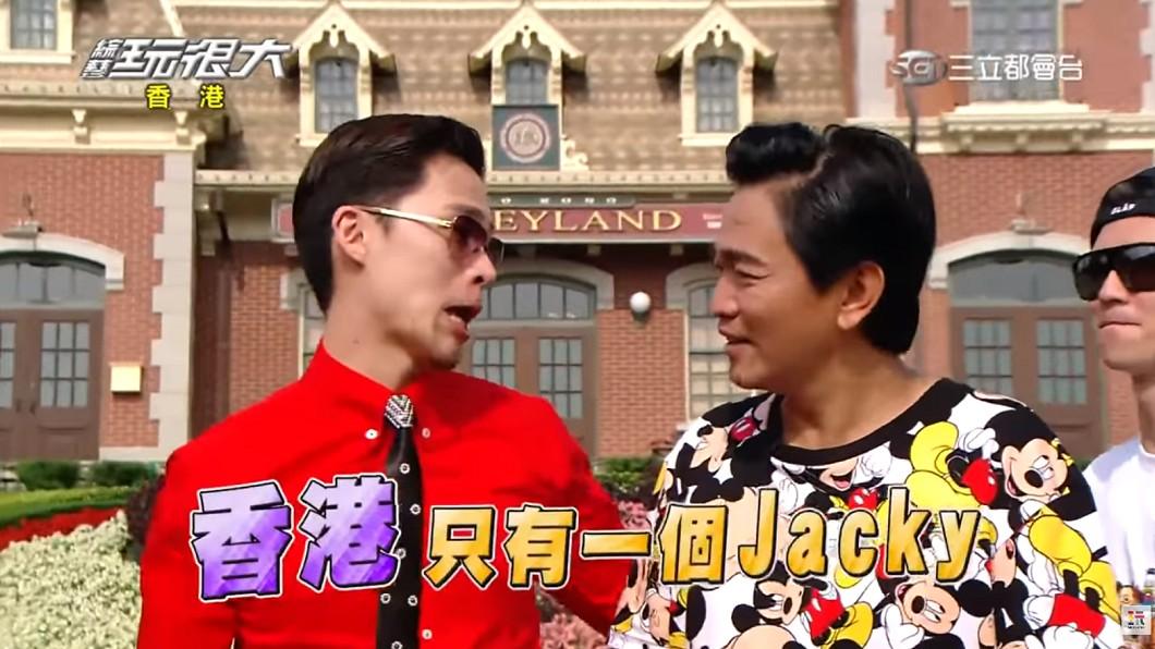 網友都猜測是楊昇達。圖/翻攝自YouTube《綜藝玩很大》頻道