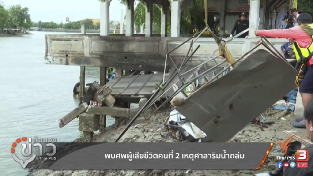 救難人員持續從河中打撈。圖/翻攝Thai PBS 水上餐廳「破裂聲」隨即崩塌! 客人落水至少2死23傷