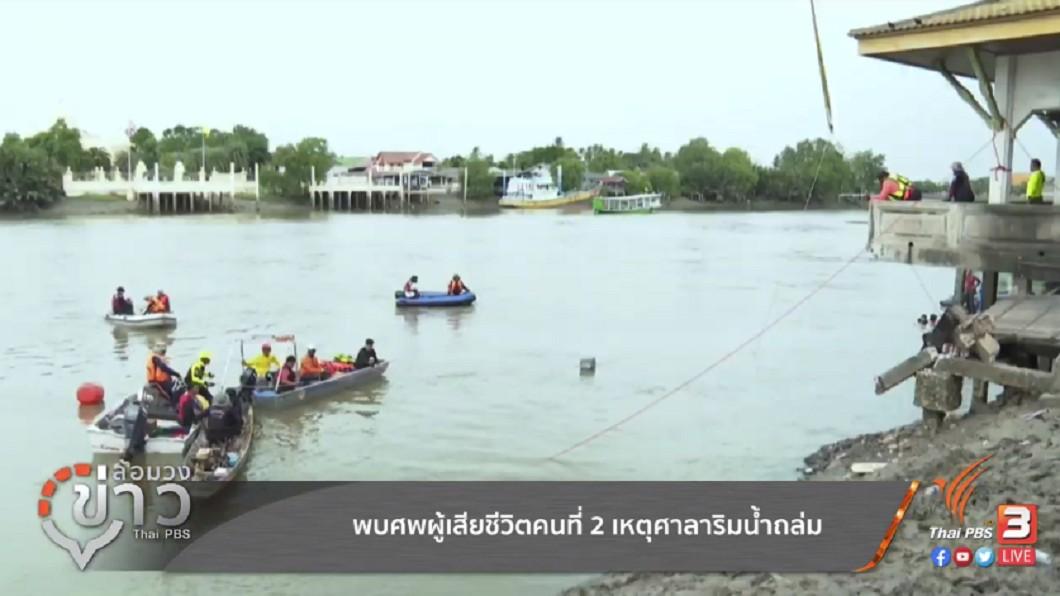 救難人員持續搜索中。圖/翻攝Thai PBS