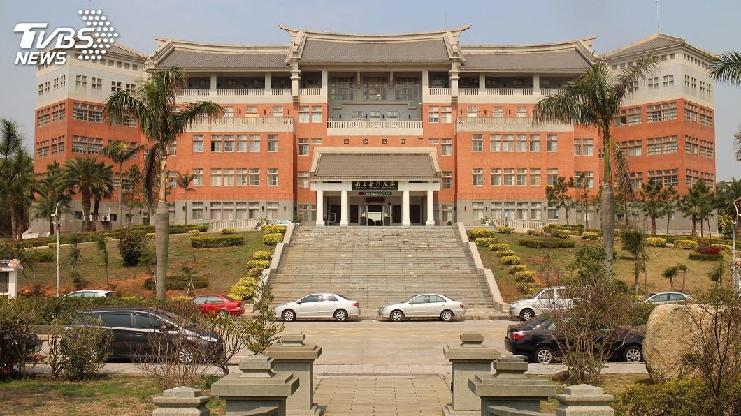 圖/中央社 指考放榜 金門大學祭豐厚獎勵迎優秀學子