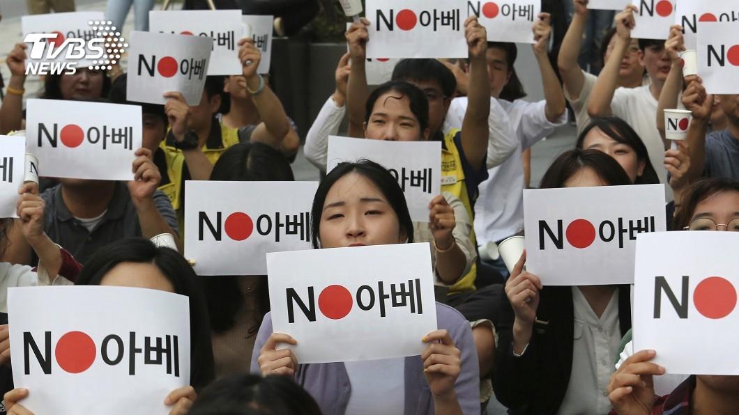 圖/達志影像美聯社 日韓貿易戰兩敗俱傷 日本出口再現赤字