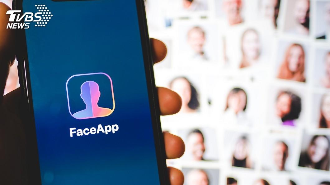 示意圖/TVBS FaceApp太夯 波蘭、立陶宛憂用戶資安要查