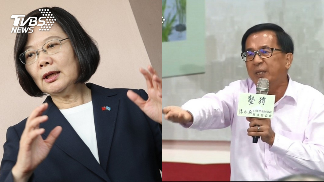圖/TVBS資料畫面 小英民調大勝! 阿扁預言會連任:但仍無法超越馬英九
