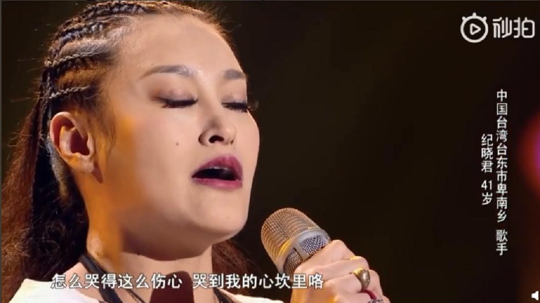 紀曉君參加最新一季「中國好聲音」。圖/翻攝新浪綜藝微博 紀曉君「好聲音」沒人轉身 他曝「這黑幕」慘被淘汰