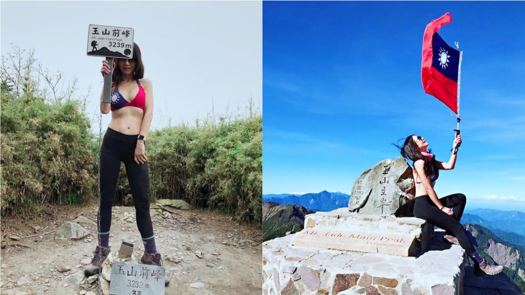 圖/翻攝自臉書社團「台灣百岳之美」 比基尼正妹3度攻頂玉山 換上國旗裝辣露美胸致敬