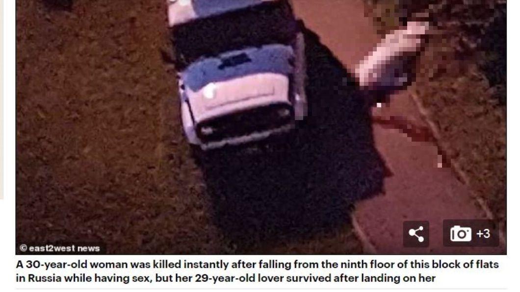 翻攝/每日郵報 窗邊嘿咻從9樓墜下!女慘死「男沒事」竟繼續回去開趴