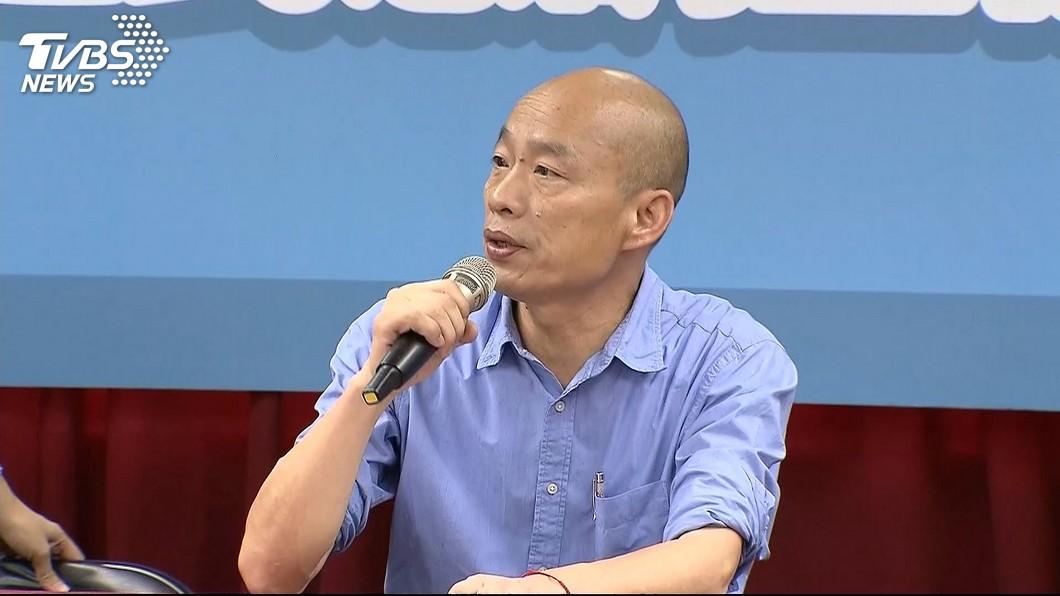圖/TVBS資料照 轟「罷免是無聊小兒科遊戲」 韓國瑜:做不好我罷免自己