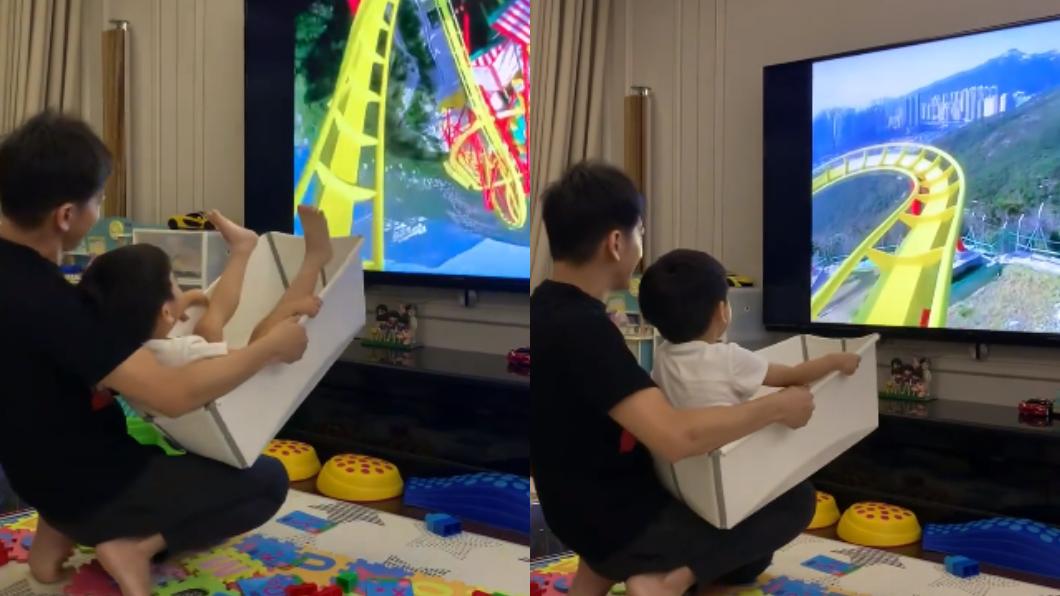 圖/翻攝自林志穎微博 林志穎享父子之樂! 抱3歲兒大玩「4D人體雲霄飛車」