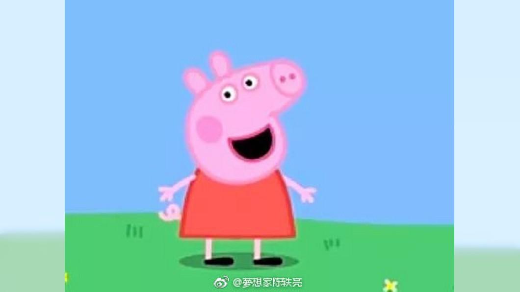 圖/翻攝自夢想家陈轶亮 微博