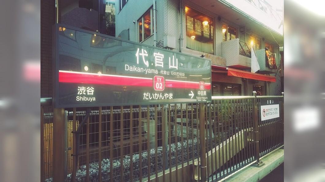 日本自助旅行常需走路,原PO男友因體力不支而耽誤大家的時間。圖/翻攝戀愛公社臉書