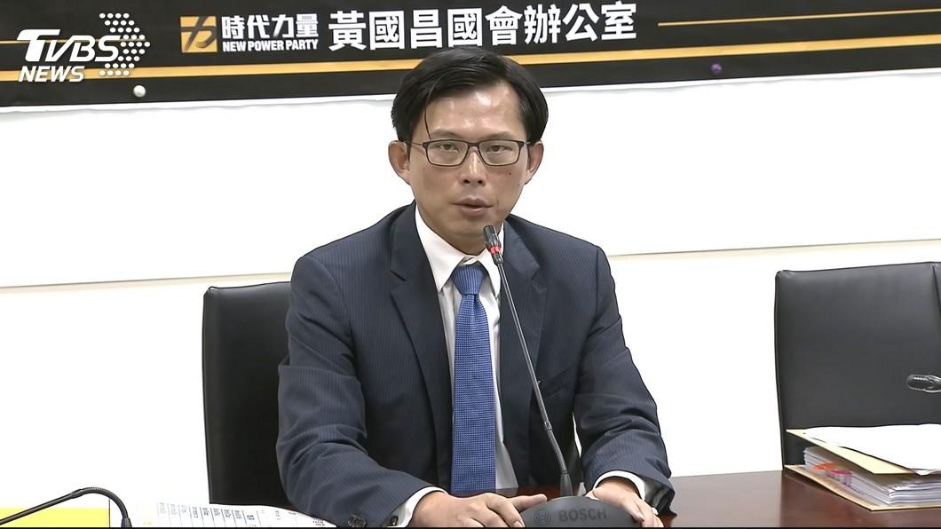 圖/TVBS 黃國昌:華航內部人員涉刑事犯罪 董事長應下台