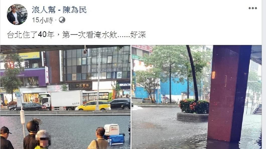 圖/翻攝自陳為民臉書