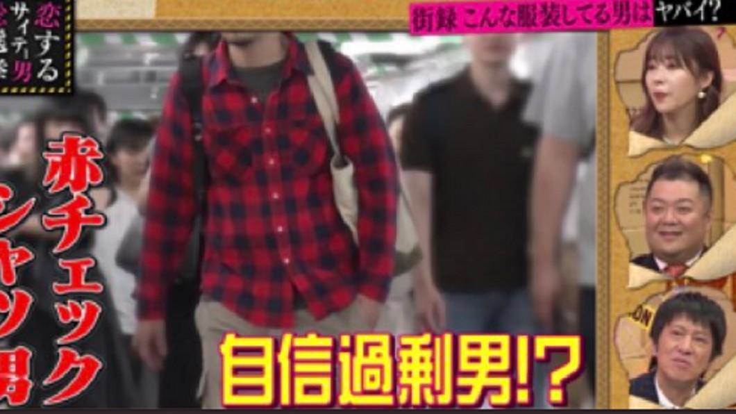 紅色襯衫讓人覺得這類男生過度自信。圖/翻攝自nrssns Twitter