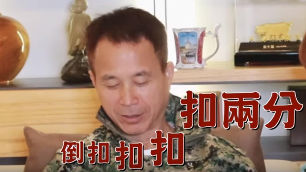 女兒和網友聊完後,爸爸竟給對方評「負分」。圖/翻攝自技安 CHI AN YouTube