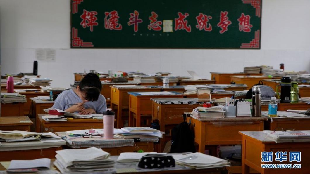 圖/翻攝自 新華網 升學思維難改 中國大陸家長暑假忙搶課