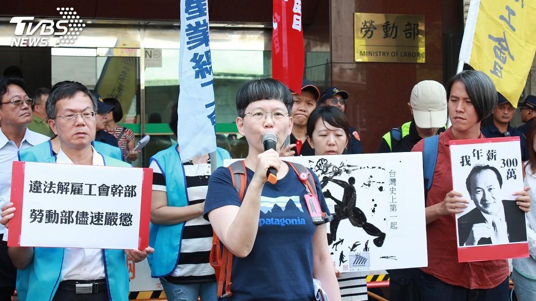 圖/中央社 工會幹部被文大推廣部資遣 赴勞動部申請裁決