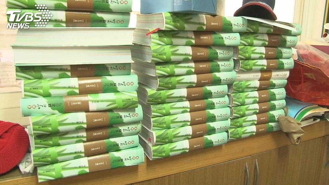 圖/中央社 800萬重修竹南鎮志 當廢紙回收1本賣不到3元